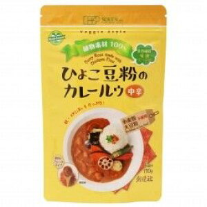 ひよこ豆粉のカレールウ 単品 [キャンセル・変更・返品不可]