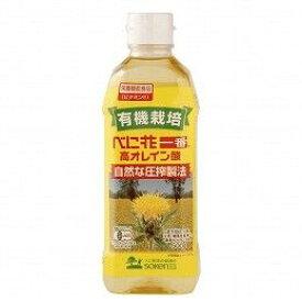 有機栽培べに花高オレインペット 500g 単品 [キャンセル・変更・返品不可]