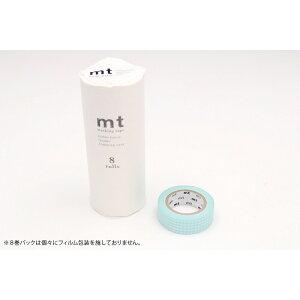 [カモ井加工紙] mt 8P 方眼・ミントブルー/マスキングテープ [キャンセル・変更・返品不可]
