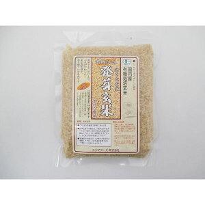 有機活性発芽玄米 単品 [キャンセル・変更・返品不可]