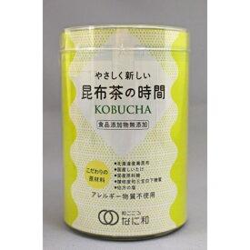 昆布茶の時間 テトラパック 単品 [キャンセル・変更・返品不可]