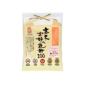 玄米お好み焼粉 単品 [キャンセル・変更・返品不可]