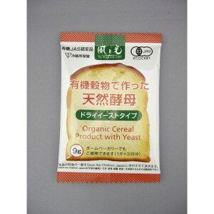 有機穀物で作った天然酵母 単品 [キャンセル・変更・返品不可]