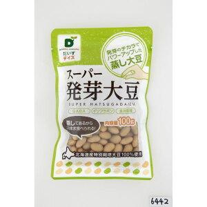 スーパー発芽大豆 単品 [キャンセル・変更・返品不可]