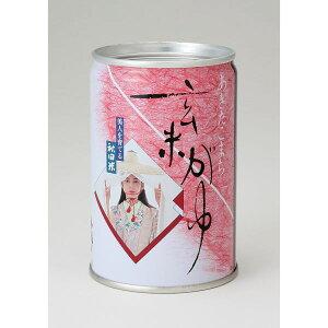 玄米がゆ(缶) 単品 [キャンセル・変更・返品不可]