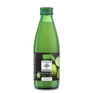 有機ライム果汁 ストレートジュース 250ml 単品 [キャンセル・変更・返品不可]