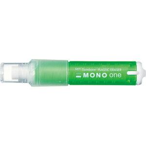 [トンボ鉛筆] モノワン 6.7mm グリーン [キャンセル・変更・返品不可]