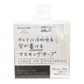 [マークス] 水性ペンで書けるマスキングテープ/小巻24mm幅/ホワイト [キャンセル・変更・返品不可]