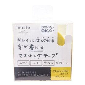 [マークス] 水性ペンで書けるマスキングテープ/小巻24mm幅/イエロー [キャンセル・変更・返品不可]