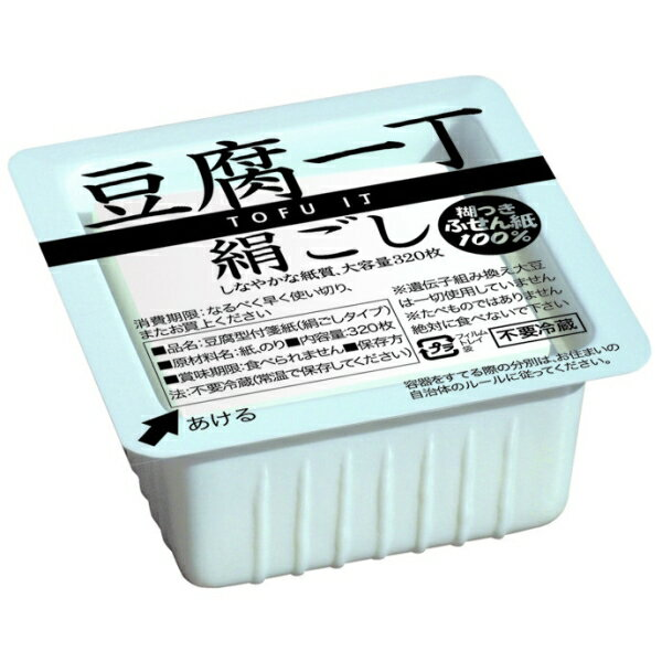 [ジオデザイン] 豆腐ふせん 豆腐一丁きぬごし [キャンセル・変更・返品不可]