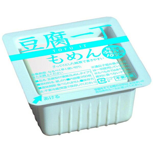[ジオデザイン] 豆腐ふせん 豆腐一丁もめん [キャンセル・変更・返品不可]