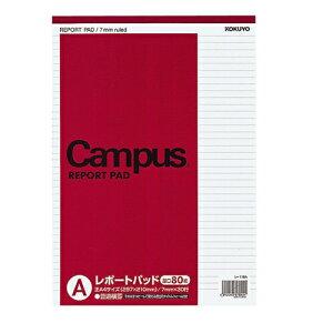 [コクヨ] キャンパスレポートパッド A4 厚口 A罫 80枚 レ118A [キャンセル・変更・返品不可]