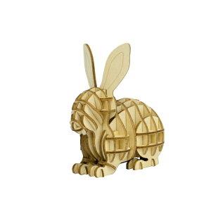 木製パズル ki‐gu‐mi ウサギ [キャンセル・変更・返品不可]