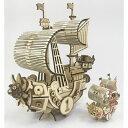 木製パズル ki-gu-mi ワンピース サウザンド・サニー号 MEGA VER. [キャンセル・変更・返品不可]