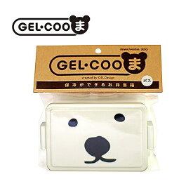 三好製作所 GC-310 GELーCOOま 保冷弁当箱 ボス L 0201-0003 [キャンセル・変更・返品不可]