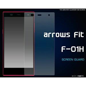 [アローズ用] arrows Fit F-01H/arrows M02/arrows RM02用液晶保護シール [キャンセル・変更・返品不可]
