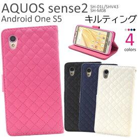 2019 春夏新作 手帳型ケース AQUOS sense2 SH-01L SHV43 SH-M08 Android One S5 スマホケース 人気 [キャンセル・変更・返品不可]