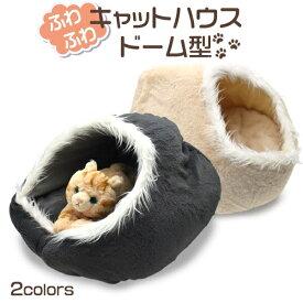 ペット マット ねこ おもちゃ 猫 アイテム ペット用品 クッション 柔らかい ソフト キャットハウス 収納 [キャンセル・変更・返品不可]