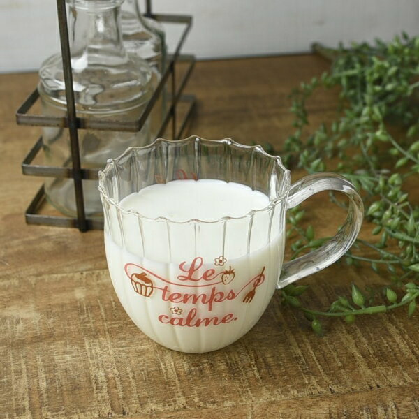 ル・タン・キャルム 耐熱ガラスマグカップ ※B級品(アウトレット品) [キャンセル・変更・返品不可]