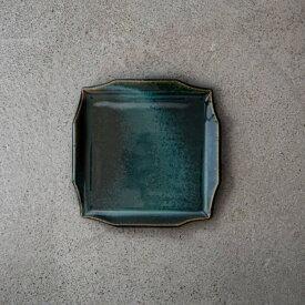 寿山窯 rim リム スクエア M(17cm) エバーグリーン [キャンセル・変更・返品不可]