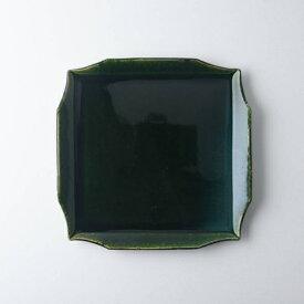 寿山窯 rim リム スクエア L(21cm) エバーグリーン [キャンセル・変更・返品不可]