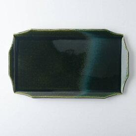 寿山窯 rim リム レクタングル M(29x16cm) エバーグリーン [キャンセル・変更・返品不可]