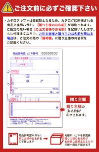 和三盆糖入かすてぃら&カタログギフトセット5,500円コース(和三盆糖入かすてぃら+ホライズン)