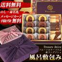[風呂敷包みギフト] Tresore Dolce(トレゾア ドルチェ) フルーツカラーバウム&ラングドシャ TRE-CJ