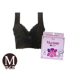 Moriage(モリアージュ) ナイトブラ 加圧ブラ ブラック Mサイズ