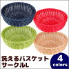 Wicker basket looks! But woven plastic basket as a whole can and hygienic. You can use the microwave oven. fs04gm,