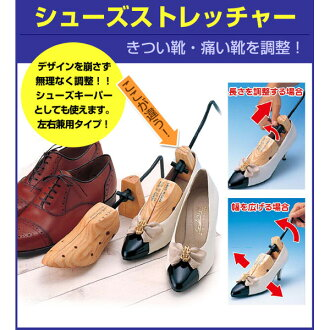 I want to put it your favorite shoes! fs04gm,