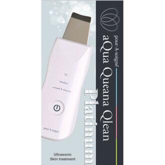 [Prasonie Aqua pore clean Platinum S] [Fun gift _ packaging]