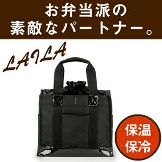 [KOKO (Coco) insulation, insulated bag Lila] [Fun gift _ packaging]