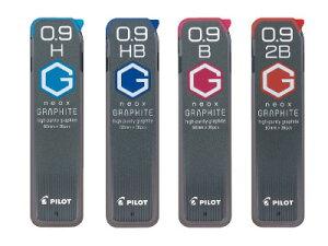 パイロット シャープペン芯 /ネオックス・グラファイト (0.9mm) (HRF9G-20)【PILOT neox GRAPHITE シャープペン芯 シャープ替芯 シャープ芯 シャープペン替芯 筆記具 事務用品 デザイン おしゃれ】