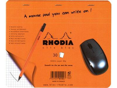 ロディアRHODIA/クリックブロックマウスパッド19X23cm(オレンジ・5mm方眼)(cf194100)