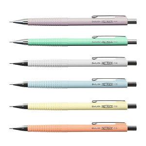 サクラ シャープペン / レトリコシャープ03(芯径0.3mm)(NS203R)【SAKURA RETRICO シャープペンシル 筆記具 事務用品 デザイン おしゃれ】