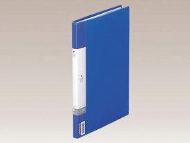リヒトラブ クリヤーブック サイドベンツ B5/B4 タテ型 ポケット20枚 (G3407)【LIHIT LAB. REQUEST クリヤーブック ポケット固定式】