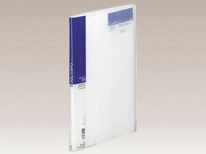 リヒトラブ 名刺ホルダー Card EX・S A4 タテ型 収容量200カード(A-944)【LIHIT LAB. カードホルダー 用途別ファイル】
