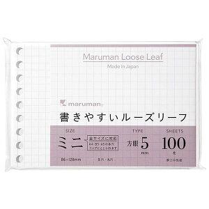 マルマン maruman / 書きやすいルーズリーフミニ 100枚 (B7変形 9穴 5mm方眼罫)(L1432)(A-20156)