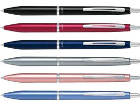 パイロット ボールペン / アクロ1000(0.5極細)(BAC-1SEF)【PILOT Acro1000 油性ボールペン 筆記具 事務用品 デザイン おしゃれ】