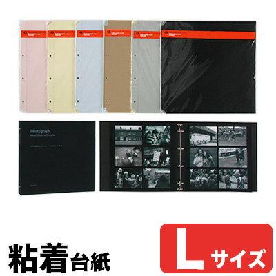 デルフォニックスDELFONICS/PDフォトアルバムリフィル(粘着L)5枚入り(FBR3)