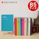 【ポイント10倍】デルフォニックス / PD フォトアルバム ベーシック B5(粘着台紙10枚)(PD07 / 500189)【DELFONICS アルバム 写真 粘着台紙 黒台紙 L判 2段 スリム