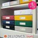 【ポイント10倍】デルフォニックス DELFONICS / buro ビュロー ボックス L (A4サイズ)(FX20)【収納ボックス フタ付き/小物入れ/小物...