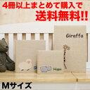 アニマルフォトアルバム Mサイズ (160ポケット)【写真 アルバム ポケット 動物 アニマル デザイン おしゃれ かわいい】