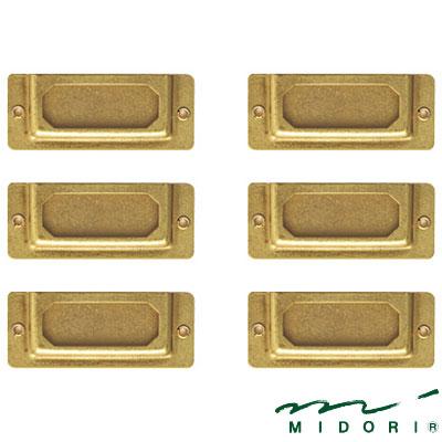 ミドリMIDORI/ブラスプロダクトラベルプレート(82022006)