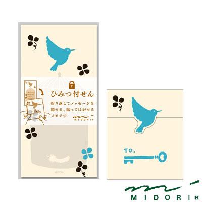 ミドリ MIDORI / 付せん紙 ひみつ 青い鳥柄(11787006)