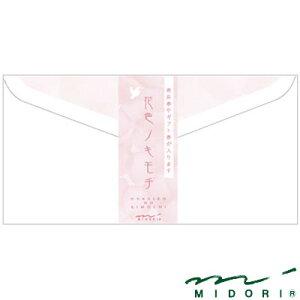 ミドリ MIDORI / 封筒 花色ノキモチ(20406006)
