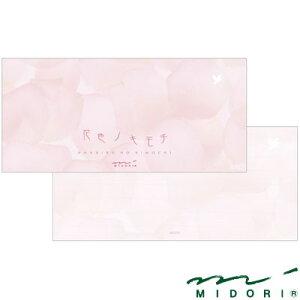 ミドリ MIDORI / 一筆箋 花色ノキモチ(20413006)