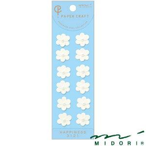 ミドリ MIDORI / PCシール(S) 白い花柄(83121006)