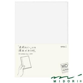 ミドリ MIDORI / MDノートカバー(A5)(49360006)
